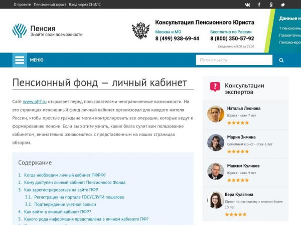 upfrf.ru
