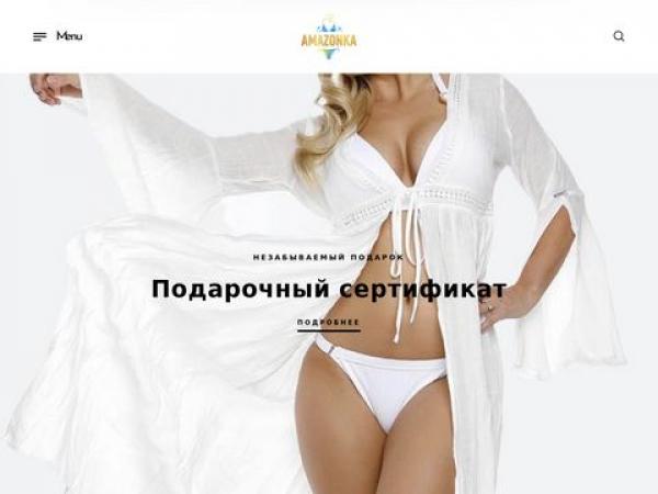 amkfashion.ru