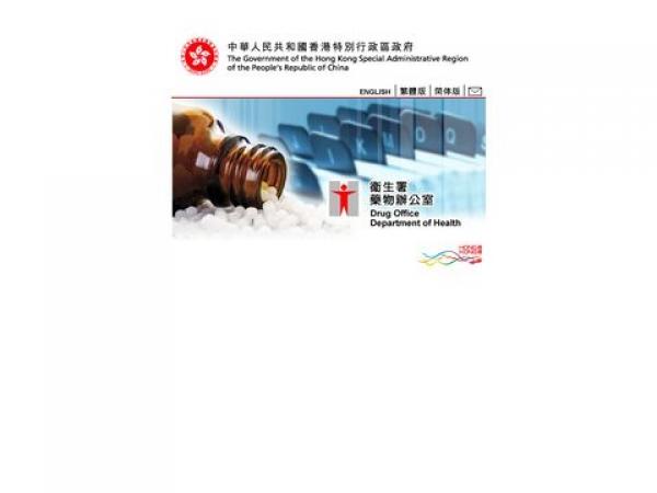drugoffice.gov.hk