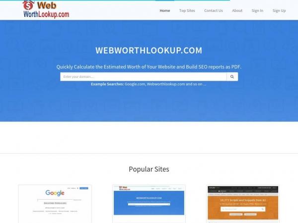 webworthlookup.com